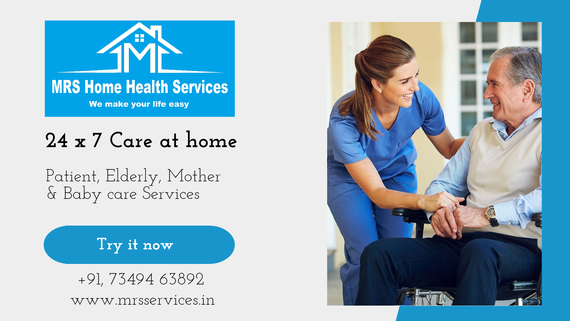 MRS Home Health Services